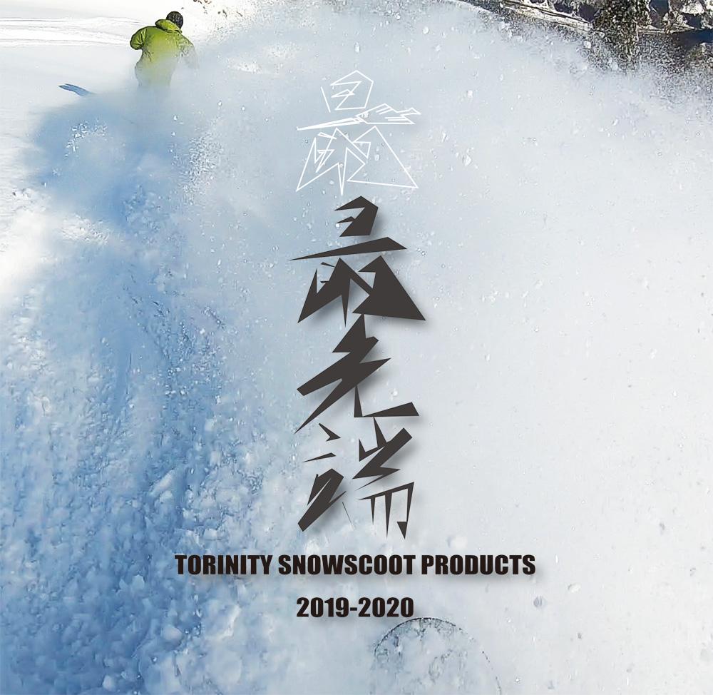 TORINITY SNOWSCOOT トリニティ スノースクート